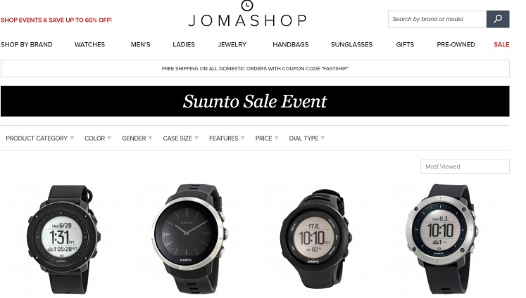 Suunto Sale Event